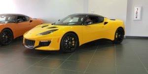Conheça o Evora, um carro de luxo da marca Lotus, confira!