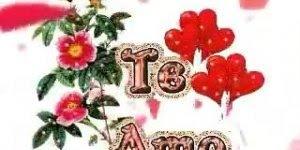 Vídeo de Boa tarde meu amor para Whatsapp, com corações e romance!