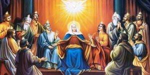Dia 20 de maio Dia de Pentecostes 2018, data muito importante para cristãos!!!
