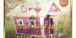Linda musica Casa de benção de Eyshila, escute com bastante carinho!!!