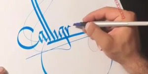 Arte de escrever de forma perfeita, veja esta caligrafia espetacular!!!