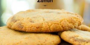 Receita de Cookies de Reeses - Uma delicia para o lanche da tarde!